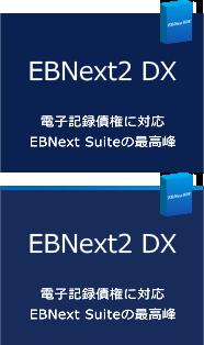 EBNext2 DX